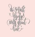 do small things with great love - hand lettering vector image vector image