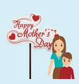 happy mothers day lettering heart - mom and son vector image