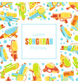 happy songkran festival banner template thailand vector image