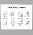 plastic surgery elements line pack vector image