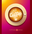autumn coffee vector image vector image