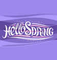 greeting card for spring vector image vector image