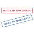 made in bulgaria textile stamps vector image vector image