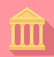 museum building icon flat style vector image