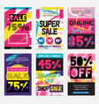 sale bright posters set vector image