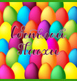 easter card lettering in russian on easter eggs vector image vector image