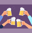 hands holding beer glasses cheerful people vector image vector image