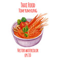 tom yum kung watercolor-style vector image
