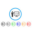 trends lecture rounded icon vector image vector image