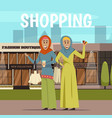 arabic woman and shopping background vector image vector image
