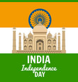 independence day india august 15 holiday
