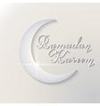 Ramadan Kareem - poster stamp badge insignia vector image vector image