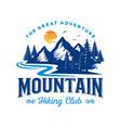 vintage mountain logo design template vector image