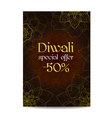Diwali big sale banner Indian festival of lights vector image