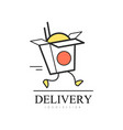 delivery logo design food service delivery vector image vector image