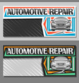 banners for automotive repair vector image