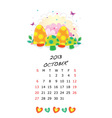 Cute 2013 Picture Calendar vector image vector image
