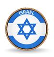 Israel Seal vector image vector image
