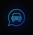 blue car in speech bubble icon vector image vector image