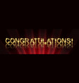 congrats congratulations gold banner vector image