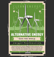 ecology alternative energy windmills vector image