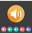 Flat game graphics icon mute vector image vector image