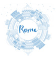 outline rome italy city skyline with blue vector image vector image