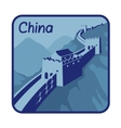 with Great Wall of China vector image