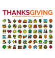 thanksgiving day icons set vector image