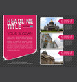 business flyer or banner template with blur vector image vector image
