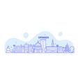 copenhagen skyline denmark city buildings vector image vector image