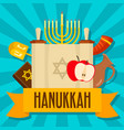 hanukkah holiday concept background flat style vector image vector image