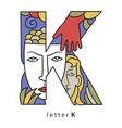 letter k with masks vector image vector image
