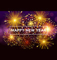 new year christmas festive colorful fireworks on vector image vector image