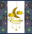 ramadan kareem and card with moon and clouds vector image
