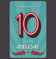 ten years anniversary vector image