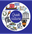 greek culture and landmark symbols vector image vector image