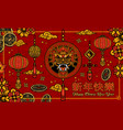 happy chinese new year vintage composition vector image vector image