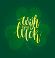 happy saint patricks day hand lettering vector image vector image