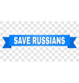 Blue stripe with save russians title