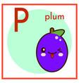 cartoon fruit alphabet flashcard p is for plum vector image