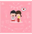 Cute cartoon Wedding couple men and women card vector image vector image