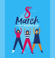 happy womens day girl group for social event card vector image vector image