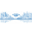 outline welcome to taiwan city skyline with blue vector image vector image