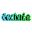 pair dance bachata vector image vector image