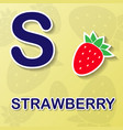 strawberry alphabet background vector image