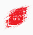 abstract red splash vector image vector image