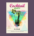 cocktail absinthe on watercolor background vector image vector image