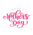 happy mothers day handwritten lettering on white vector image