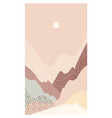 abstract mountain landscape a mount warm vector image